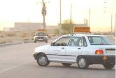 اموزش گرفتن گواهی رانندگی بخوانی قبولی